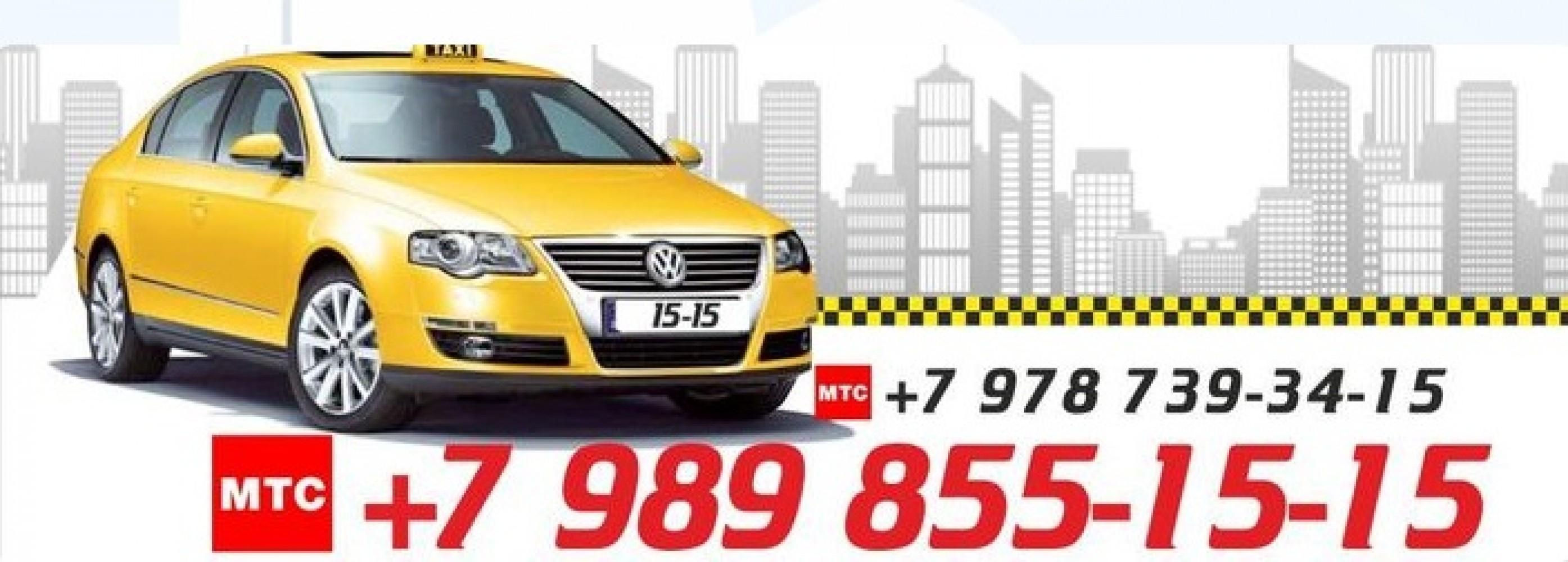 Дубликаты гос номеров на такси за 5 минут - 900 руб 57