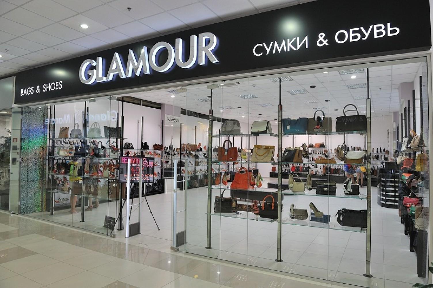 Glamour Одежда Интернет Магазин
